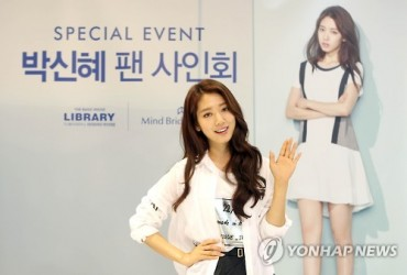 Park Shin-hye Tops 10 Million Followers on Weibo