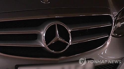 Mercedes-Benz and Maserati will recall 724 cars sold in South Korea for safety-related mechanical defects, the Ministry of Land, Infrastructure and Transport said Monday. (Image : Yonhap)