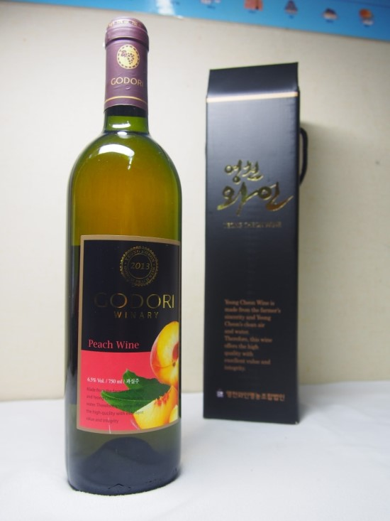 Godori Peach Ice Wine. (Image : Godori Wine Blog)