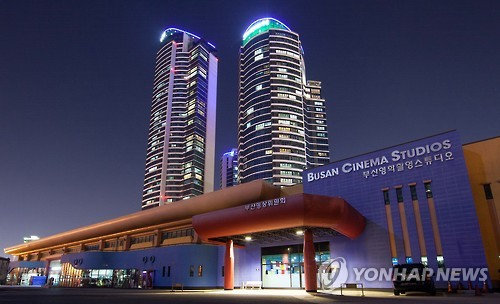 In the not-so-distant future, the number of movies or videos produced with the support of the 'Cinema City', Busan, will exceed 1,000. (Image : Yonhap)