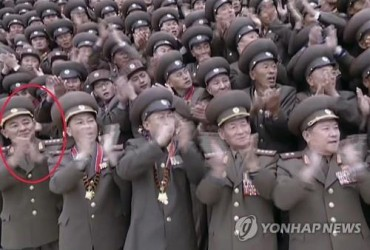 N. Korea's Missile Unit Chief Promoted to Four-Star General