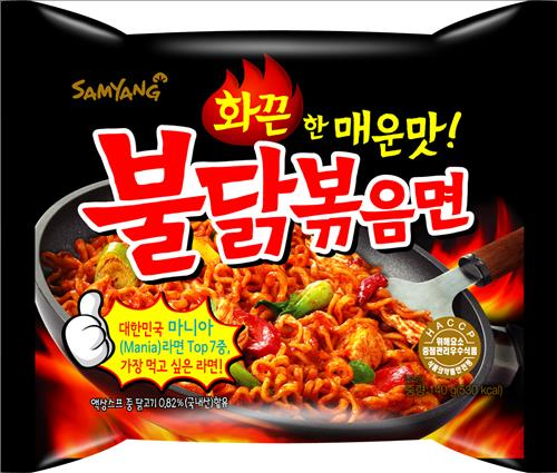Samyang Foods has announced that its exports of instant ramen noodles reached 27 billion won from January to November this year, which was a 35 percent increase compared to the same period last year. (Image : Yonhap)