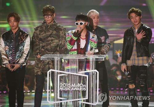 South Korean boy band BigBang. (Image : Yonhap)