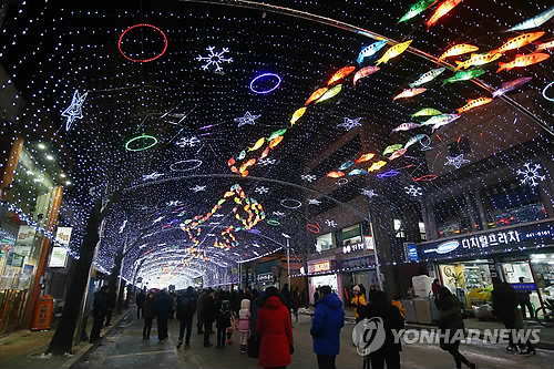 27,000 Trout Lanterns Light up Hwacheon