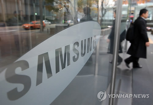 South Korea's top conglomerate Samsung Group on Friday made the lowest number of executive promotions in six years as its flagship smartphone business and other affiliates are suffering a prolonged slump. (Image : Yonhap)