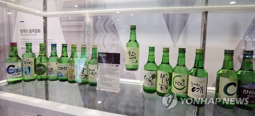 As the 'alcohol of the people', which helped them make it through tough times, the bitter taste of soju has often been compared to the hardships in life. (Image : Yonhap)