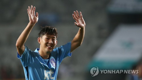 Tottenham Hotspurs' attacker Son Heung-min was chosen best athlete of the year in a survey carried out by Gallup Korea. (Image : Yonhap)