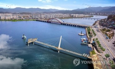 New Facilities Built Near 'Sky Walk' in Chuncheon