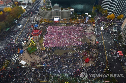 Massive Anti-Gov't Rally to be Staged this Weekend