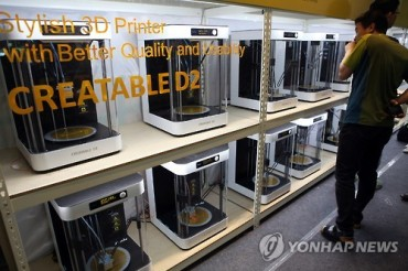 Gyeongbuk Province New Center of 3D Printing Technology