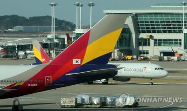 Asiana to Temporarily Halt Flights to Vladivostok, Bali, Yangon