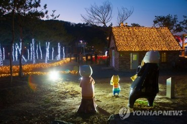 Animation Museum Opens in Chuncheon