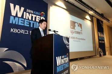 Korean-American MLB Executive Hoping to See Big League Games in S. Korea
