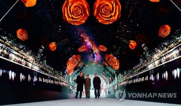 LG Installs OLED Artwork at Seoul Tower