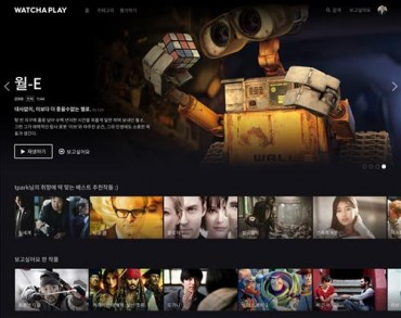 Unlimited Movie Streaming for 4,900 won per Month