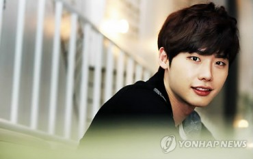 Actor Lee Jong-suk Cast for S. Korean-Chinese Drama
