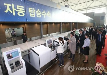 Incheon Airport Named World's Best for 10th Consecutive Year