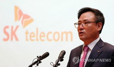 SK Telecom Focuses on Media Sector to Strengthen Platform Services