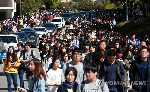 Daum Soft, a big data analysis business prospected that the social conditions of being 'alone' will continue into the year  2016, based on the analysis of 658,512,182 blog posts and 7,973,575,800 tweets. (Image : Yonhap)