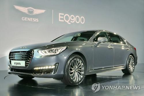Hyundai Motor Co.'s newly launched EQ900 flagship luxury sedan (Image : Yonhap)