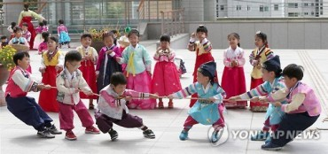 Korean Tug-of-War Game Added to UNESCO's Intangible Heritage List