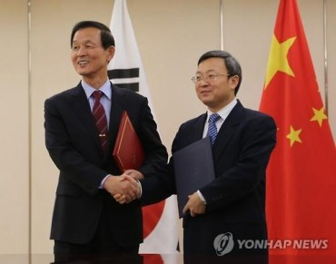 S. Korea-China Free Trade Deal to Take Effect on Dec. 20