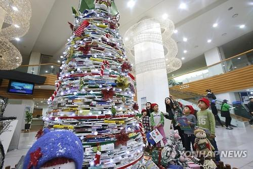 Green Christmas Campaign Spreads across Seoul