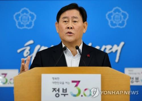 Finance Minister Choi Kyung-hwan outlines impact of Moody's credit rating upgrade in a press conference in Seoul on Dec. 20, 2015. (Image : Yonhap)