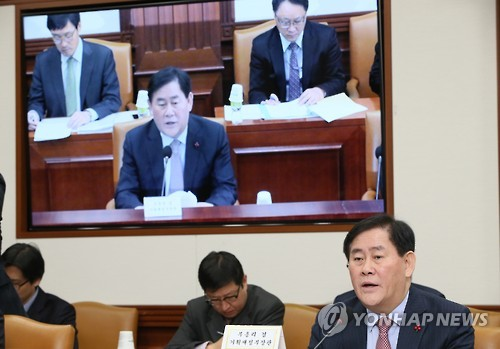 According to the finance ministry, 26.5 billion won (US$22.6 million) will be set aside in the new year, up more than 50 percent from 17.6 billion won earmarked for 2015. (Image : Yonhap)
