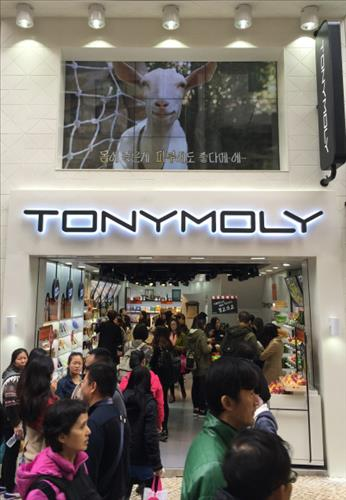 Korean cosmetics brand Tonymoly announced that it has recently opened a flagship store in Macau. (Image : Yonhap)
