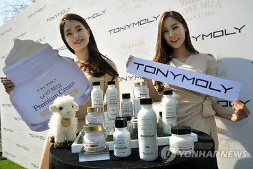 Tonymoly Opens Shop in Macau