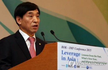 BOK Chief Vows to Keep Easy Money Policy to Fuel Growth