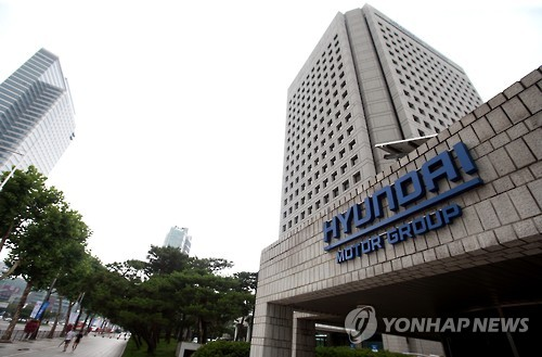 South Korea's antitrust watchdog said Wednesday that it has ordered Hyundai Motor Group to resolve cross-shareholding ties derived from an intra-group merger and acquisition (M&A) between its two steelmaking units, amid the agency's recent push to break the cobweb-like shareholding structures of conglomerates. (Image : Yonhap)