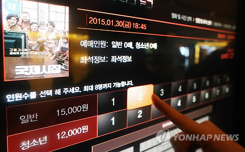 The newspaper selected Kakao Taxi, the movie 'Ode to my father', and fruit flavored soju as the biggest hit items in Korea. (Image : Yonhap)