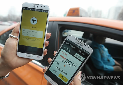 Taxi dispatch applications were selected as the biggest hit item in Asia this year. (Image : Yonhap)