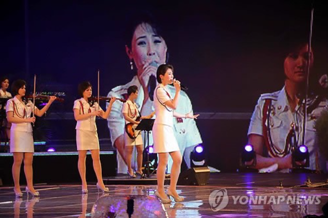 N. Korean All-female Band's Performance in Beijing Abrubtly Canceled