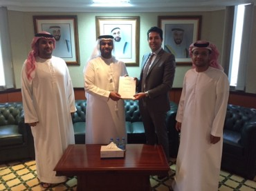 Abu Dhabi Securities Exchange to Upgrade SMARTS Market Surveillance Technology