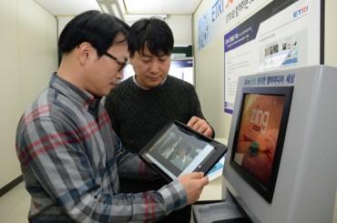 ETRI Presents a Blueprint of the '5G Future'