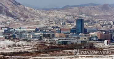 S. Korea not Considering Closure of Kaesong Complex
