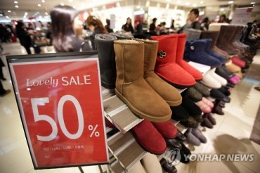 Warm Weather Melts Away Winter Clothing Sales
