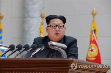 Kim Jong-Un's Maintenance Staff Said to Hold Great Power