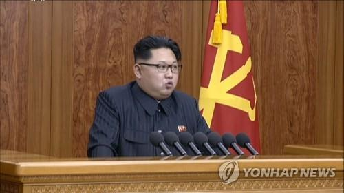 North Korean leader Kim Jong-un vowed efforts Friday to improve ties with South Korea, saying that he is open to talks with Seoul in an open-minded manner for unification. (Image : Yonhap)