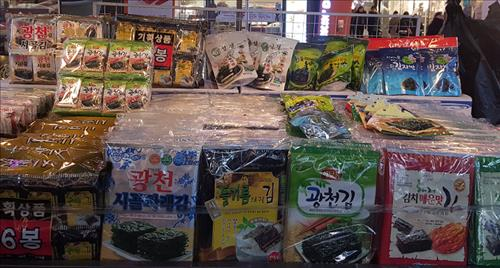 Korean Dried Seaweed Looks Beyond Dining Table to Snack Market