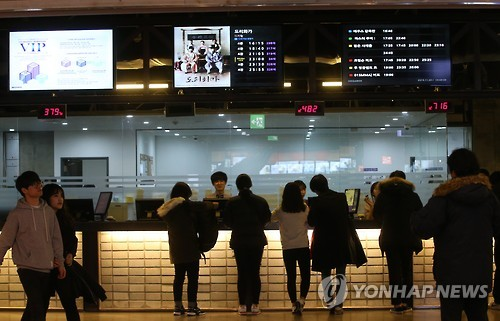 Recent data shows that one out of ten people who visited the movies last year  went alone. (Image : Yonhap)