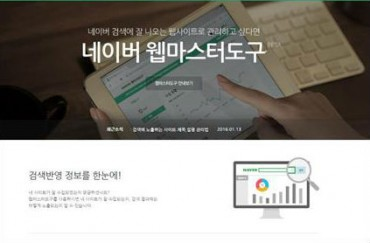 Naver to Feature More User-Created Content
