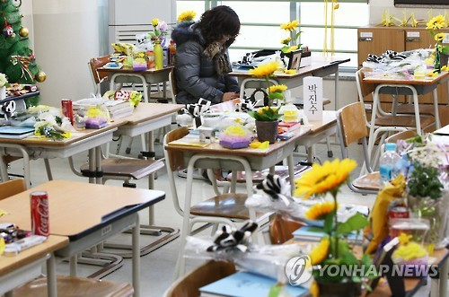 Danwon High School Students Graduate