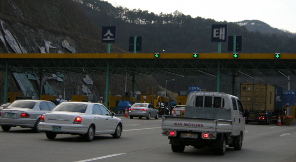 Story Behind the Last 'Cash Only' Toll Road in Korea