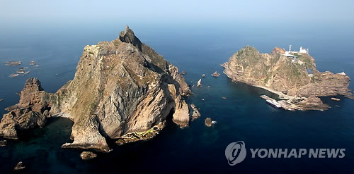 South Korea called on Japan Friday to drop its reckless claim to sovereignty over a pair of rocky islets in the East Sea. (Image : Yonhap)