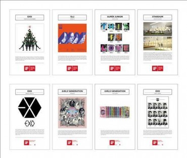 Big Three Korean Entertainment Agencies Win 13 Awards at iF Design Award