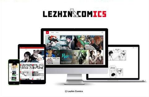 Lezhin Comics Enters American Market with English Webtoons